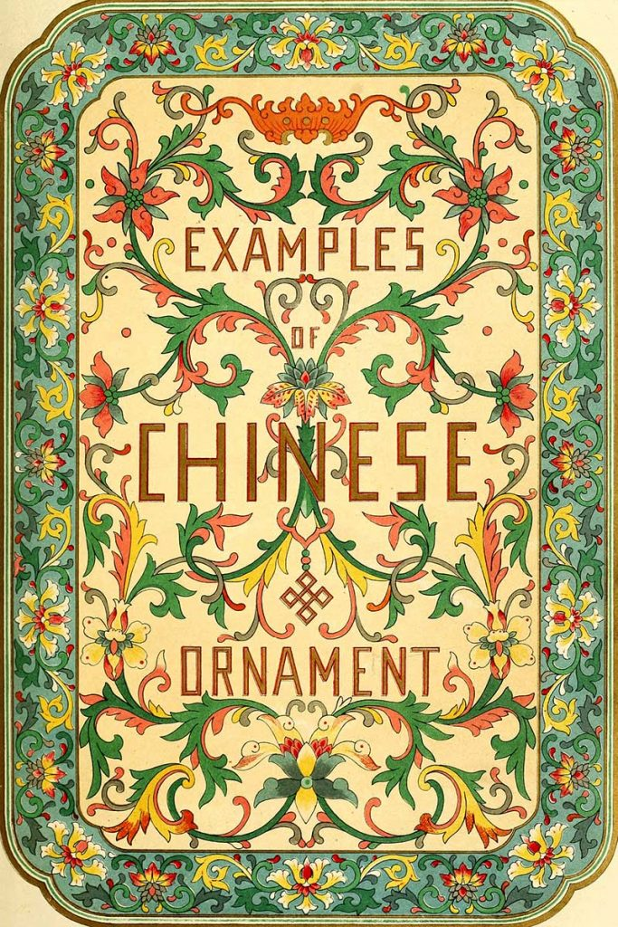 Chinese Ornament book cover