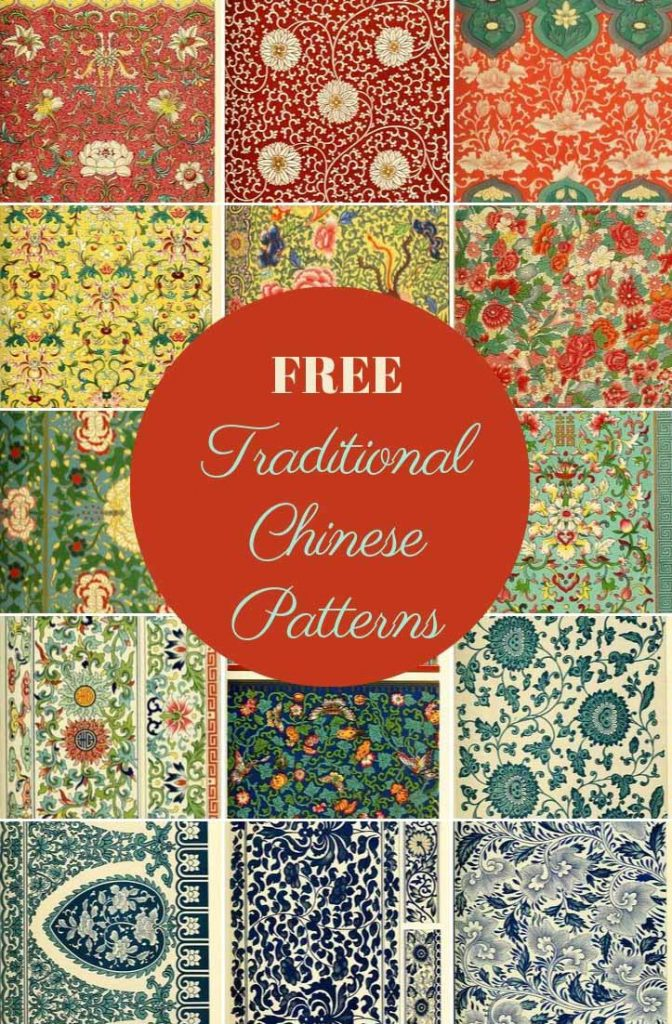 free traditional Chinese patterns