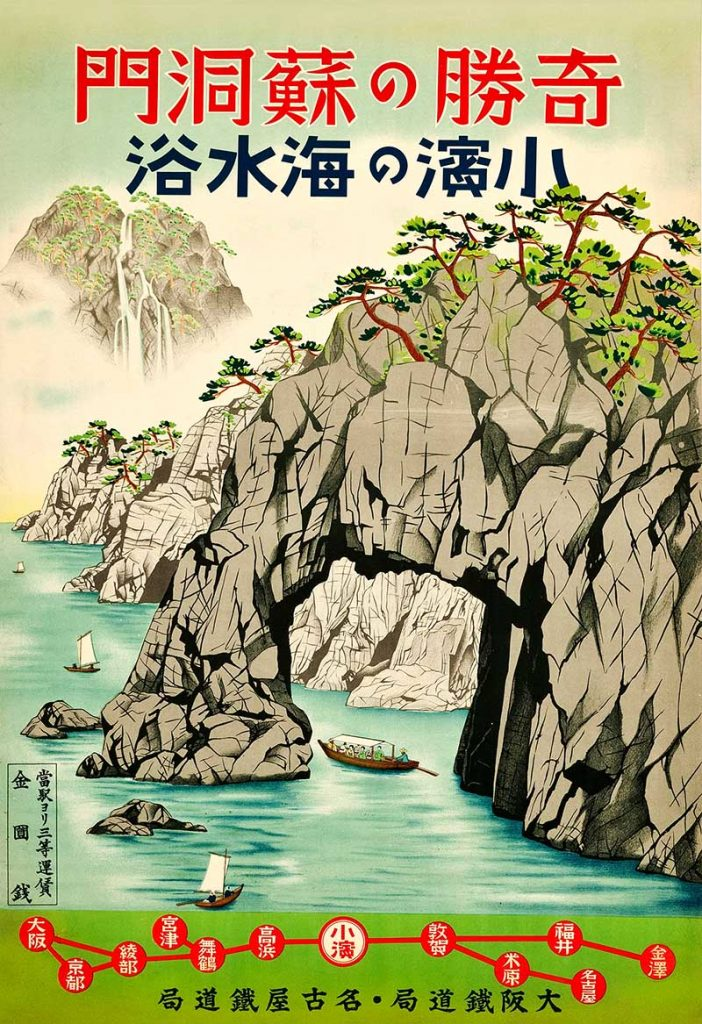 Japanese tourist posters