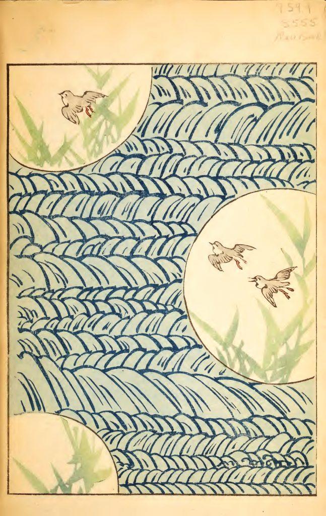 Shin-bijutsukai print