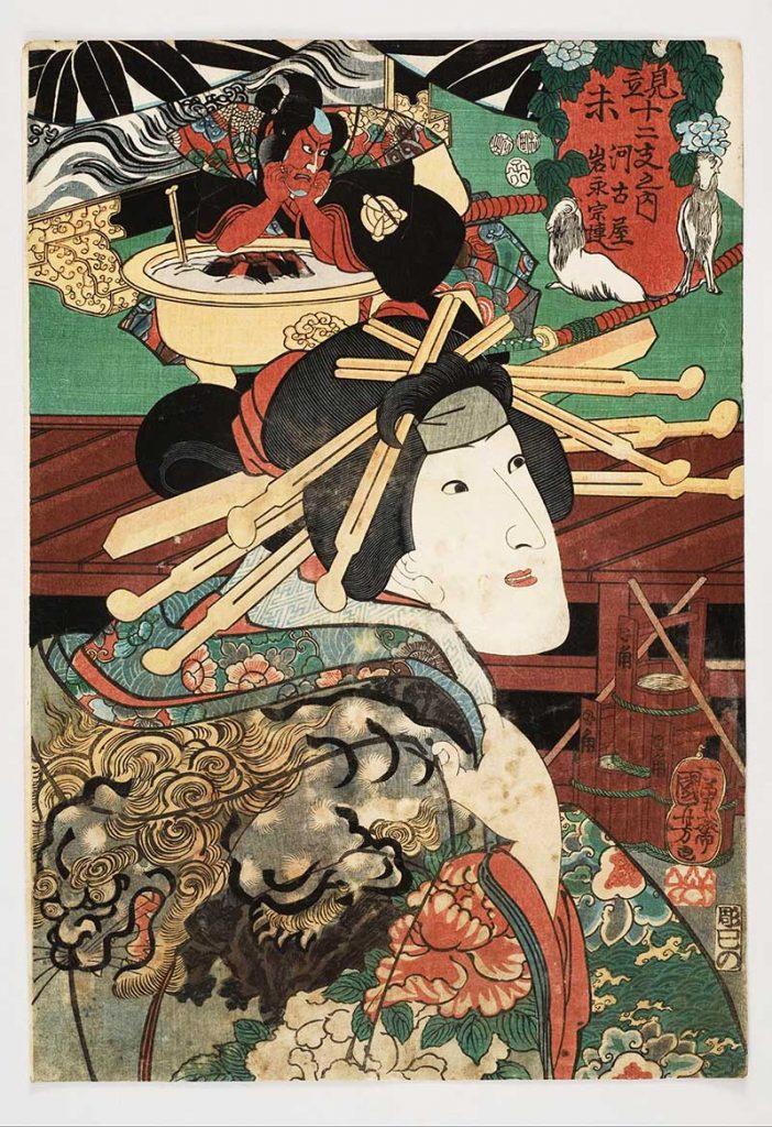 Utagawa Koniyoshi prints