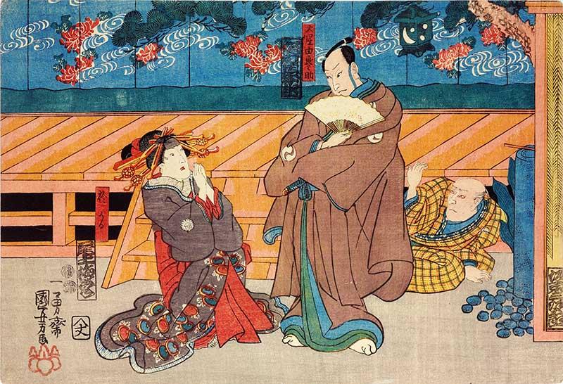 Utagawa Kuniyoshi Prints Kanadehon Chūshingura -