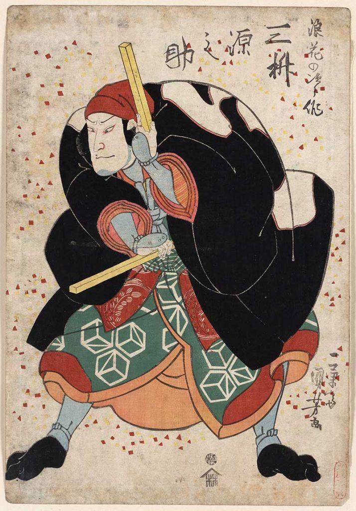 Japanese woodcut prints of famous kabuki actors