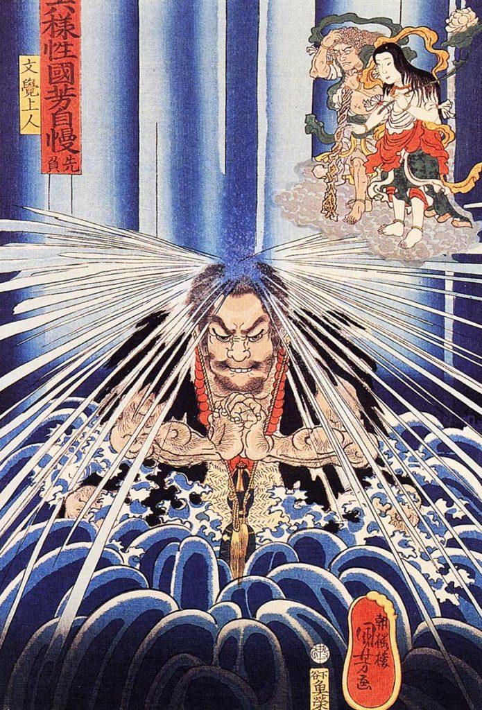 Mongaku_doing_penace_at_the_Nachi_waterfall
