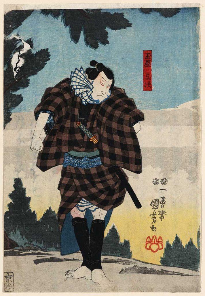 Utagawa Kuniyoshi Prints - Tamayo Yoji