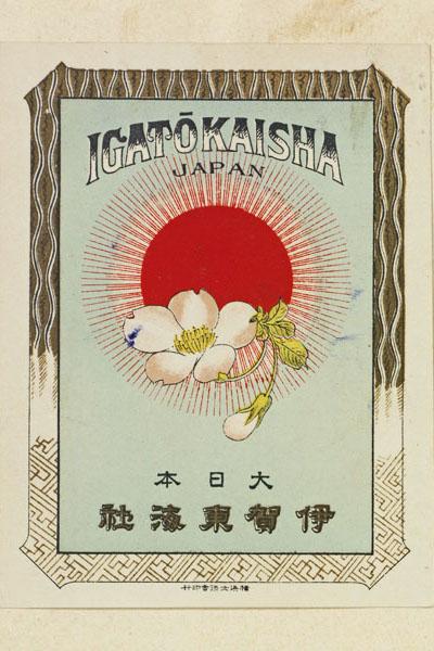 Raw silk cherry blossom label 5