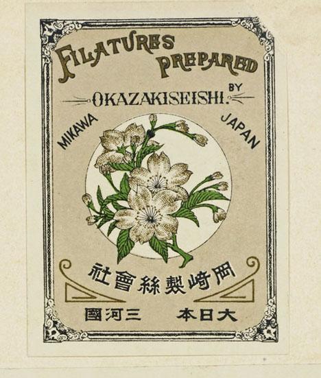 Raw silk cherry blossom label 9
