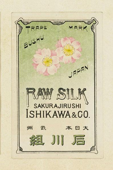 Raw silk label 1
